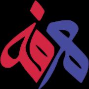 www.marefa.org