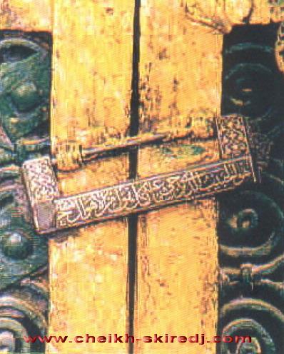 كل آثار النبى صلى الله عليه وسلم (بالصور)  Cadenat-lalla-fatima-zohra