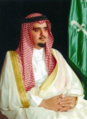 عبد العزيز بن فهد بن عبد العزيز آل سعود المعرفة