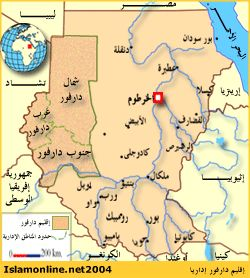 إقليم دارفور.jpg