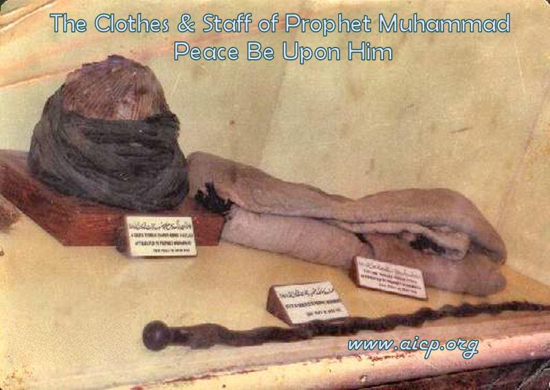 كل آثار النبى صلى الله عليه وسلم (بالصور)  Prophete002