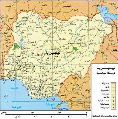 رؤيا تقود اعتناق الإسلام Nigeria_Map_Ar.jpg