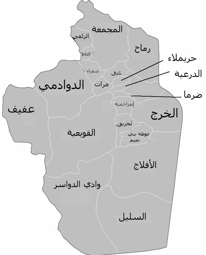محافظة المجمعة المعرفة