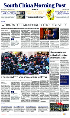 Front Page of South China Morning Post.png
