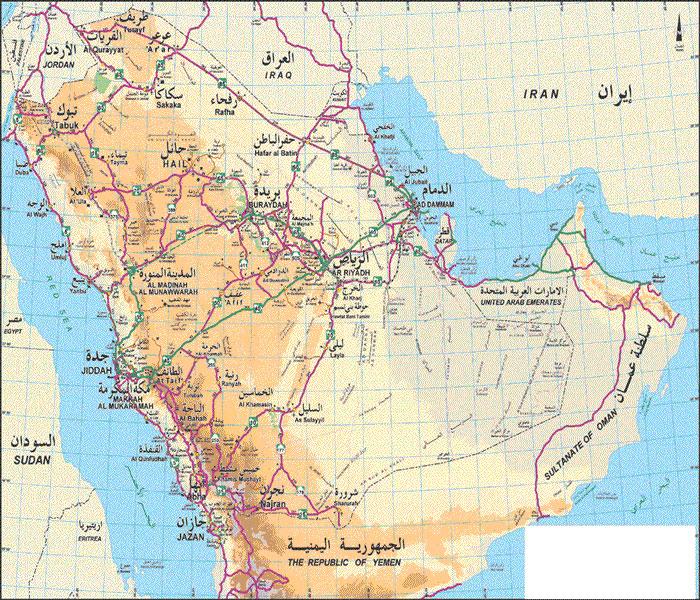 جغرافيا السعودية المعرفة