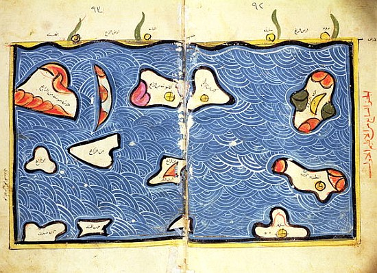 ملف:12th-century map of the Indian Ocean by Al-Idrisi.jpg