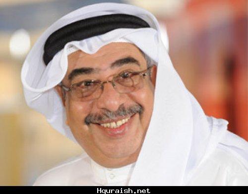 غازي حسين المعرفة