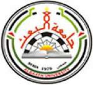 شعار جامعة البعث.jpeg