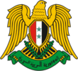 Coat of arms of Syria.png