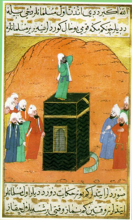 من هي زوجة بلال بن رباح موضوع 11