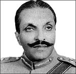 General Zia-ul-Haq.jpg
