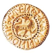 Seal of Kaloyan.png
