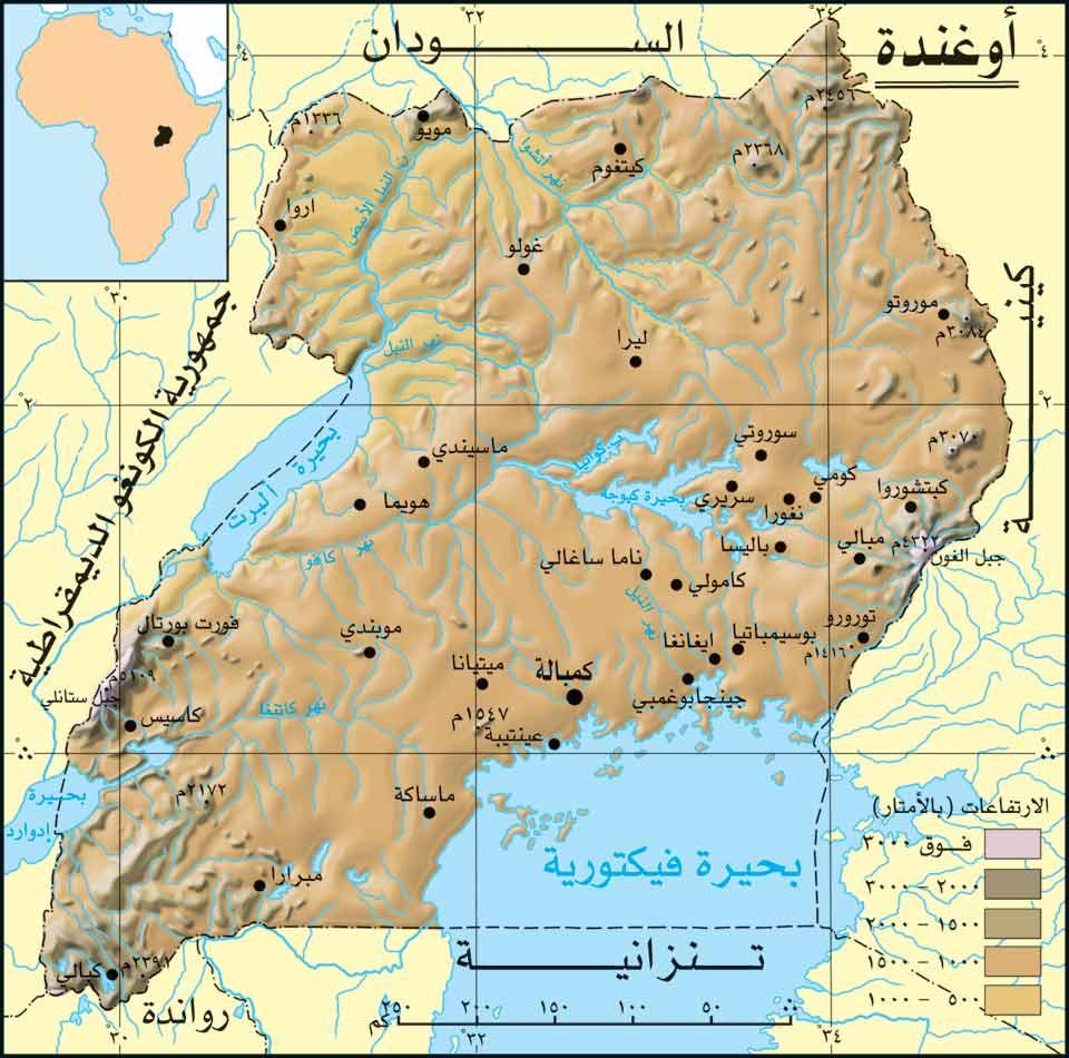 ملف:Ugandamap1.jpg