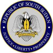 علم جنوب السودان
