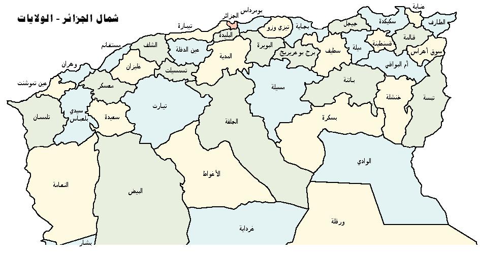 موسوعة ولايات الجزائر الثمانية والأربعين Algeria-wilayas-ar.p