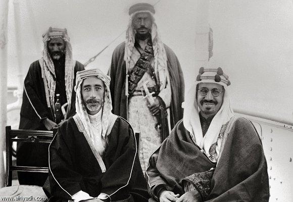 المصالحة السعودية الهاشمية 1930 المعرفة