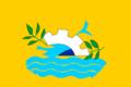 العلم الرسمي لمدينة محافظة شمال سيناء