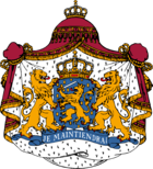 Coat of arms of the Netherlands.png