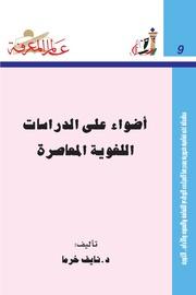 Issue-009.pdf