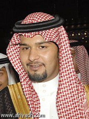 سعود بن فهد بن عبد العزيز آل سعود المعرفة