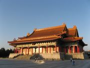 A building which includes which ressembles a traditional Chinese palace