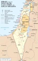 إسرائيل مع الضفة الغربية وقطاع غزة ومرتفعات الجولان