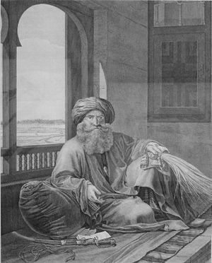 A man with a full beard and turban reclines on his right side on a carpet, with his elbow and back resting on a pillow, next to an open arched window. His right hand holds a fly-whisk; in front of him on the floor is a sheathed sword.