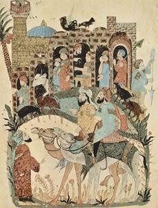 Yahyâ ibn Mahmûd al-Wâsitî 007.jpg