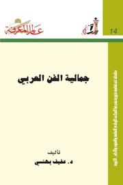 AM 014.pdf