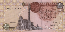 EgyptPNew-1Pound-front.png