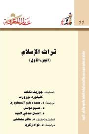 Issue-011.pdf