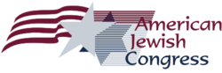 Logo of the American Jewish Congress.png