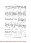 رأس المال، ج4.pdf