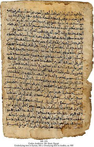 كتاب codex