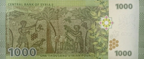 NewSyrian1000back.png