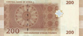 NewSyrian200back.png