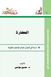 Issue-001.pdf