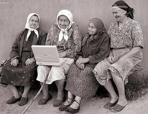 East european women and a laptop.jpg