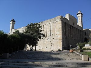 Palestine Hebron Cave of the Patriarchs.jpg