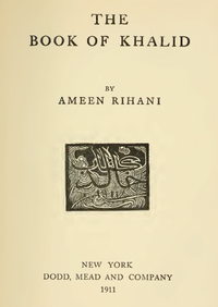 Bookofkhalidtitle.png