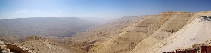 panoramic view of Wadi Mujib