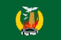 العلم الرسمي لمدينة محافظة المنوفية