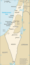 1949 cease-fire borders of Israel
