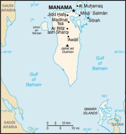المنامة والبحرين.