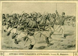 A black and white line drawing of a bayonet charge of Senegalese soldiers led by a French officer