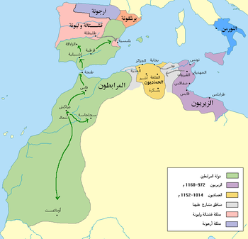 The Almoravid dynasty (green) at its greatest extent, ح. 1120.