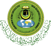 Organization of islamic capitals and cities-Logo.PNG