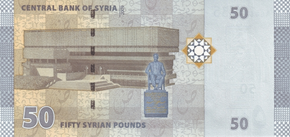 NewSyrian50back.png
