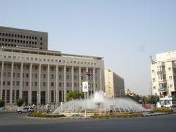 مصرف سوريا المركزي في ساحة السبع بحرات في دمشق