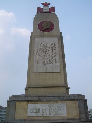 Wuhan-Flood-Memorial-0220.jpg